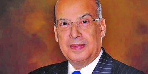 Sir Ronald Sanders to serve on London University Committee