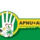 APNU+AFC will not participate in Elections Commission of Inquiry