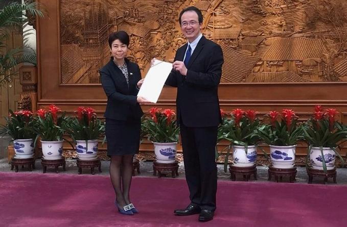 Choo is officially Guyana's ambassador to China