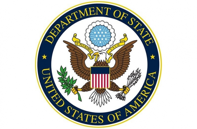 US State Department: No question PPP/C won the elections