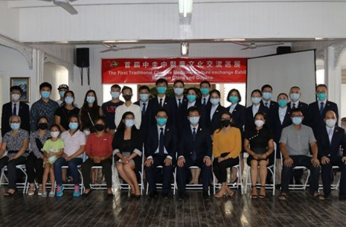 Exhibition of Traditional Chinese Medicine deemed a success