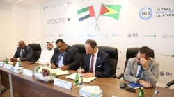 Agreement signed for $1.1B concrete manufacturing facility in Guyana